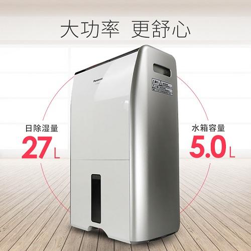 Máy hút ẩm gia đình Panasonic nội địa Nhật